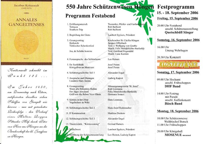 programm-5501-copy